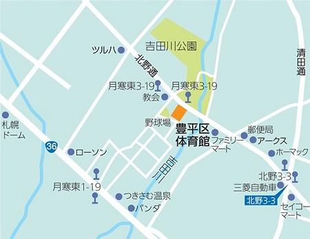 豊平区体育館地図