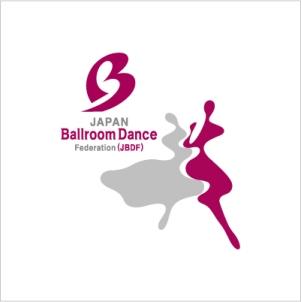 釧路ボールルームダンスアスリート協会主催 第10回釧路ボールルームダンス競技会 in 釧路カルチャープラザ 2015年5月10日