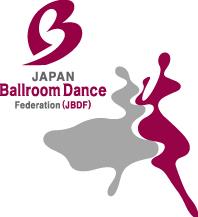 第50回小樽市民大会第18回ボールルームダンス競技会  in 小樽市いなきたコミュニティーセンター 2015年10月11日