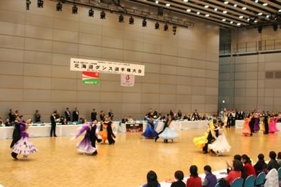 第34回道新スポーツ杯争奪北海道ダンス選手権大会