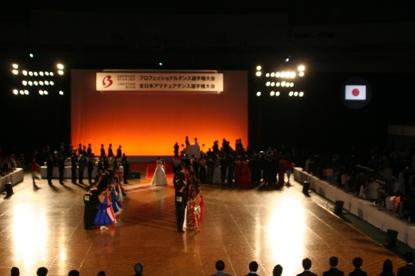 文部科学大臣杯2018年JBDFプロフェッショナルダンス選手権大会 in 真駒内セキスイハイムアイスアリーナ