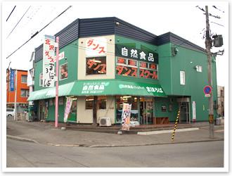 北沢ダンススクール