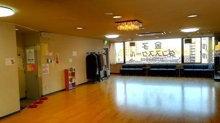 金子ダンススクール